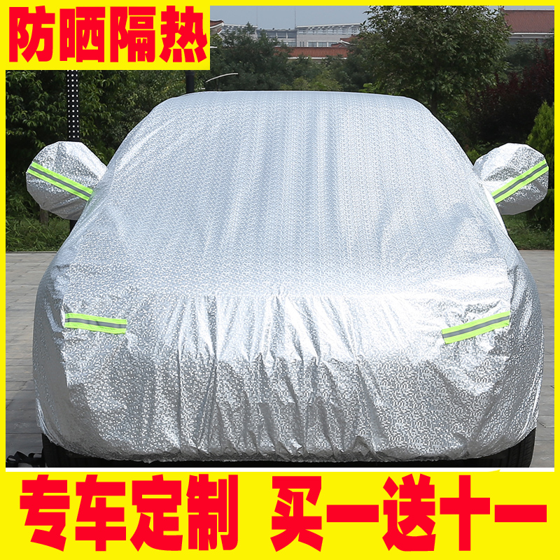 Car cover bmw, special car clothing car cover sun protection rainproof sunshade cover new protective thickening car protection jacket non-automatic BMW