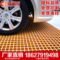 Fiberglass grating plate car wash grille grille leak grate drain trench cover plate car wash shop ground grid plate