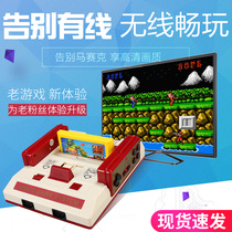 (Fun for all)Little King D101 home 4k HD TV game machine fc Red and white machine 80 retro yellow card retro old-fashioned official flagship store double wireless Super Mary