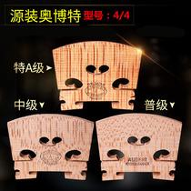 Violin code Maqiao Chin ma import Obert 4 4 Eugene Bridge code polished well aubert France
