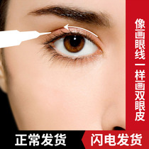 Japan imported traceless invisible eye double eyelid styling cream artifact permanent stereotypes natural quick-drying glue female