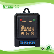 jnge12v30w Battery power Board charger insecticidal Lamp 1a-3a-5a Solar Street lighting system controller