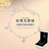 s990 pure silver foot girl sexy Korean version of the simple personality lady 2020 new trendy foot silver foot chain