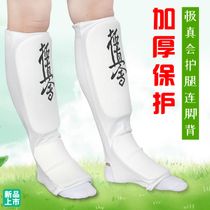 Extremely true Karate leg-leggings thickened tibial Thai boxing sanda leg legs with instep sports leg guard Calf