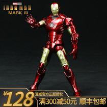 Medium mk3 Iron Man model Marvel genuine Mark 2 glowing Gwnaku moveable model swing toy puppet