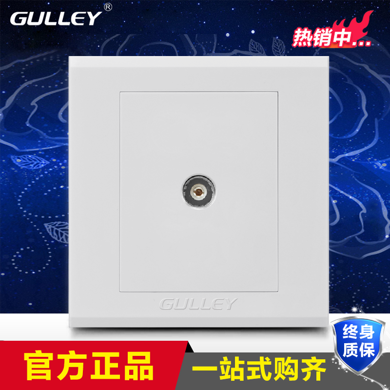Weak electric white 86 type wall switch socket panel one unit cable TV socket genuine switch tv socket