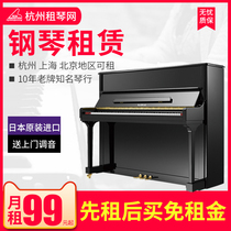 Hangzhou Leasing Piano Network Shanghai Beijing second-hand imported vertical piano Rental leasing beginners in the examination class adult household