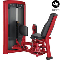 Gym Commercial Strength Fitness equipment single function thigh inner and outer side training machine leg clamping machine