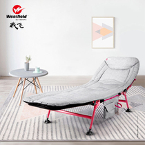 Westfield I fly 牀 home single lunch break牀 nap lounge chairs stack office simple portable