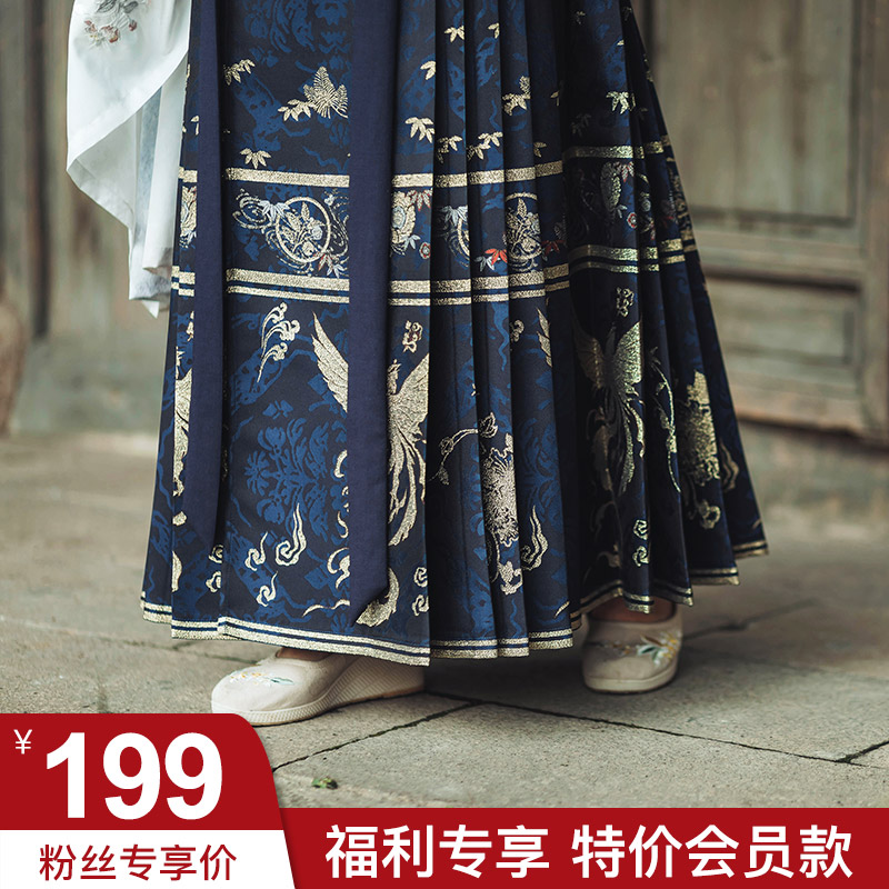 Clearwater Creek middot; Hanchu re-born collar stiletto neck neck Linen large sleeve shirt one-piece horse-faced skirt autumn new Han clothing