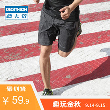 Di Canon Sports Shorts Men breathable, quick-drying, leisure, loose-size basketball running fitness training 5 points RUNM