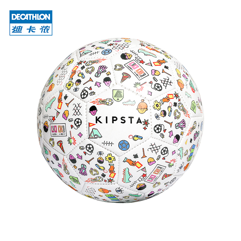 KIPT Special for Home Babies and Children in Rubber Ball Room of Dikanon Football Elastic Ball