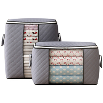 Quilt storage bag finishing bags clothes quilts storage box moving luggage packing super large clothes moisture storage