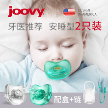 Baby pacifier simulation breast milk feeling super soft baby sleeping all-silica gel weaning artifact