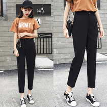 Summer Korean version of the high waist students nine-cent trousers