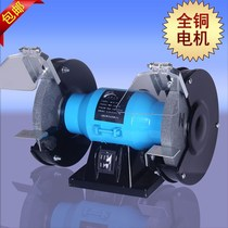 Astounding Grinding Wheel Machine From The Best Shopping Agent Yoycart Com Squirreltailoven Fun Painted Chair Ideas Images Squirreltailovenorg