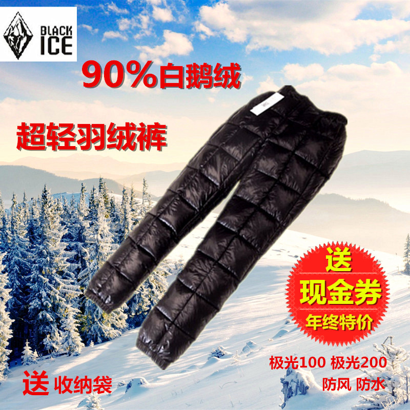 Genuine Black Ice Aurora 100/200 Ultralight Thickening Down Pants White Goose Down Warm Pants Home Warm Pants