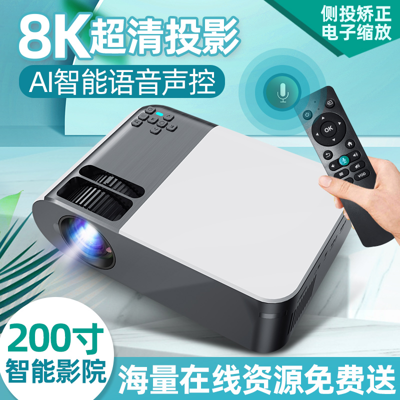 4K Ultra HD 2021 New Upgrade Projector Home Daytime Bedroom All-in-One Wall CastIng Office Smart Wifi 1080p Mobile Projector Small Portable Home Theater Dorm Students