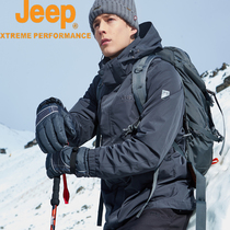 Jeep charge clothes male three in one thickened two pieces set waterproof windproof coat outdoor velvet warm mountaineering suit tide
