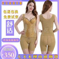 Ru Li Ting official flagship store goods in the pulse of the United States body clothing authentic SZ laca figure manager female body shapewear