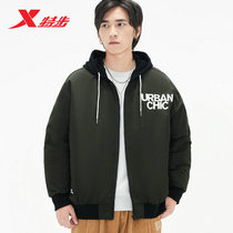 Special step cotton men Winter new sports cotton mens short jacket hooded loose warm jacket mens thickening
