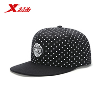 Special Step official sports cap 2017 Spring trend Movement neutral fashion wave point men and women flat along stars