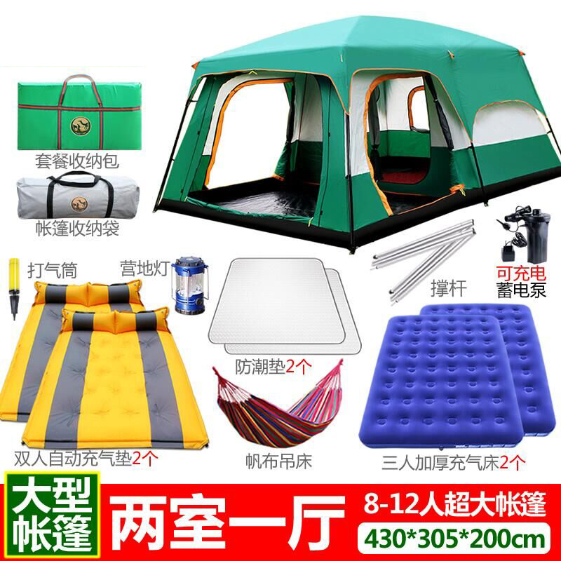 Extra-large tent outdoor thickened rain-proof two rooms one hall 3-4-5-8 double 2 people family camping account
