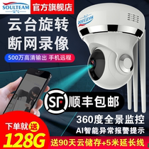Baoga wireless 360-degree camera does not require a network-connected mobile phone remote HD night vision home outdoor monitor