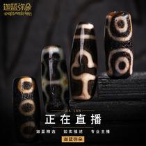 (Gala Miduo) to pure Tianzhu Nine Eyes Tianhu Stone Shale Agate Bead Handsstring Live