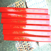 Great Wall brand Flat woodworking pencil 5008 widening square black coarse core octagonal pencil woodworking pencil