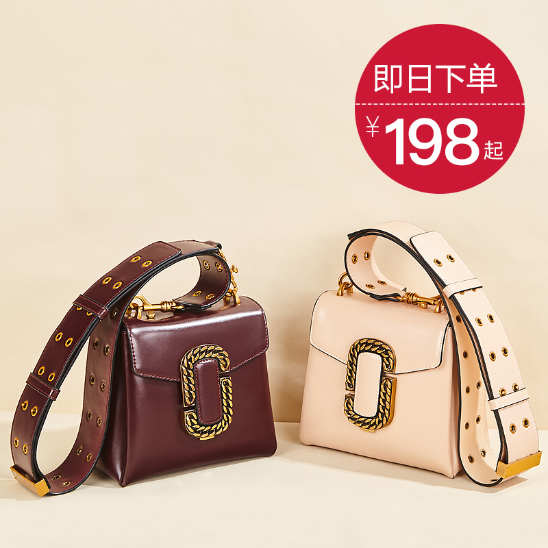 2018 new net red female bag on the new broadband bag diagonal cross bag female star with the retro small square bag box