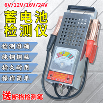 Battery Tester Automotive Battery Tester Battery Capacity Tester Discharger Tester