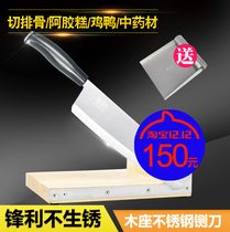 Sliced chopper slicer household stainless steel gate knife gum cake cutter cutting chinese herbal medicine dried meat cut ribs small
