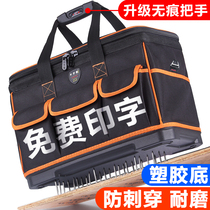 Kit Multifunctional repair Canvas large thickened electrician dedicated waistband mounting single shoulder bag trumpet tool bag