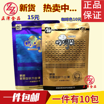 Take the mouth betel 10 yuan 15 yuan authentic get rid of palm and smooth Diao mouth ice Palm bulk pine nuts