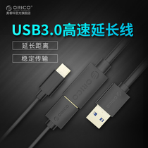 Orico USB3.0 Extension Cable data line public to Mother computer keyboard mouse cable 1.1-meter. 5.2-meter m