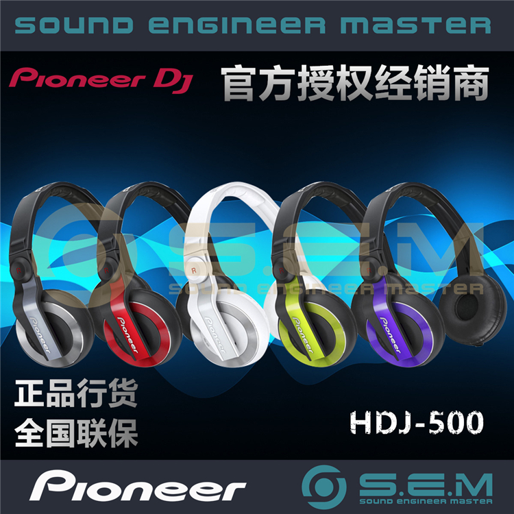 [The goods stop production and no stock][The goods stop production and no stock]Pioneer Pioneer HDJ-500 DJ Dedicated Monitor Headphone Quanguolianbao Black White Red Purple Green