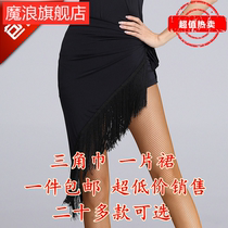 。 Promotion of the new resuscing triangle scarf a skirt adult skirt Latin dance dress womens hip scarf practice skirt.