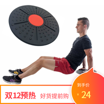 Anti-slip balance plate Yoga Fitness Board coordinated rehabilitation training pedal household sensory system rehabilitation fitness equipment
