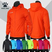 Kelme Kalme coats mens soccer training clothes stormtrooper sports suit running waterproof raincoat