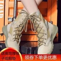 Été haute alpinisme chaussures femmes en plein air désert Randonnée Bottes Hommes Léger Résistant à lusure étanche non-slip respirant Montagne Escalade Chaussures