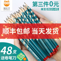 German hole pen pencil pupils HB triangle writing with childrens correction Posture Correction Eye hole pencil genuine non-toxic 2b triangular Rod pencil grade kindergarten beginners