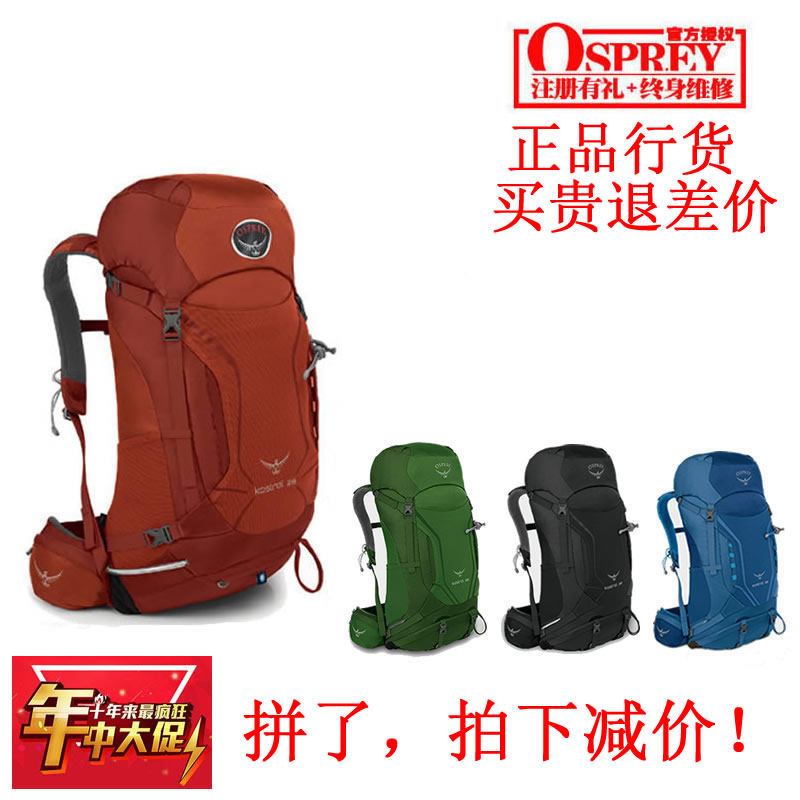 Spot Osprey kestrel hawk 28 32 38 48 58 68 outdoor hiking backpack