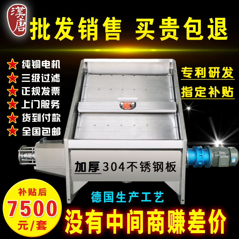 Pig manure dry and wet separator cow dung chicken manure duck manure solid liquid separator manure dewatering machine farm environmental protection equipment
