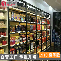 Steel wood 1919 liquor shelf red wine shelf display frame the same supermarket convenience store wine cabinets European side cabinets against the wall