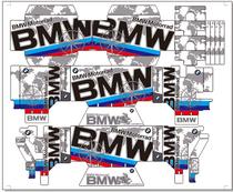 Yuntu decal GS R1200 LOBOO radish side box BMW side box decal reinforced reflective film new