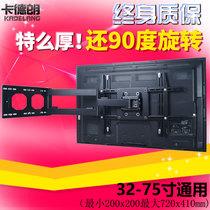 32-75 inch universal multi-function TV telescopic rotating pylons 90 degrees movable folding universal wall bracket