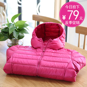 Anti season clearance thin down jacket women's cap short paragraph outdoor super light large code mother thin coat