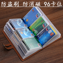Anti-theft Brush Anti-magnetic Card Pack for Men and Women with Large Capacity and Multi-Card Position Business Card Pack Customized Shielded NFC Card Clamp