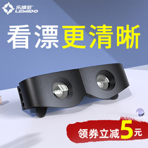 Fishing telescope high-fold night vision professional watch drifter fishing special eyes to see the remote magnifying head with glasses